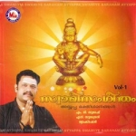 Swamisangeetham - Vol 1 songs