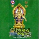 Swamiyappa Ayyappan