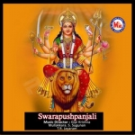 Swarapushpanjali songs