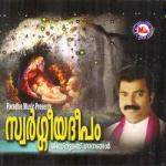 Swargeeyadeepam songs