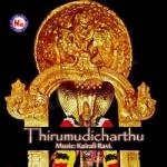 Thirumudicharthu songs