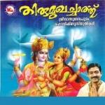Thirumukhachaarthu songs