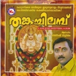 Thngachilabu songs