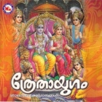 Thretha Yugam songs