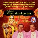 Thrippadi (Makara Samkramam)