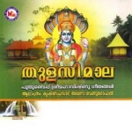 Thulasimala songs
