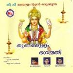 Thunayarulum Bhagavathi songs