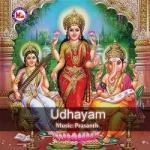 Udhayam songs