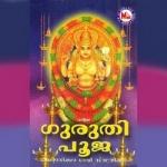 Valiya Guruthy Pooja songs