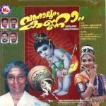 Vannaalum Kannaa songs