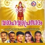 Varaahavaraprasaadam songs