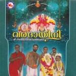 Varadhayini songs