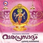 Varaprasadam - Vol 3 songs