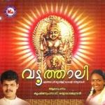 Vattathali songs