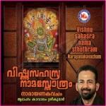 Vishnu Sahasranama Stotram & Narayana Kavacham songs