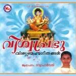 Viswaprabhu songs