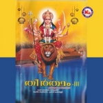 Theertham - Vol 3 (2011) songs