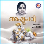 Ashtapathi songs