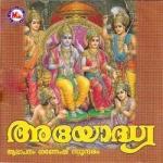 Ayodhya songs