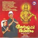 Ayyappan Darsanam songs