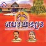 Balabhadra songs