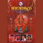 Balabadre songs