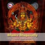 Bhadre Bhagavathy - Alashi Sarasan songs