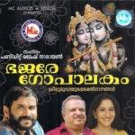 Bhajare Gopalakam songs