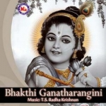 Bhakhi Ganatharangini songs