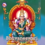 Bhuvaneswari songs