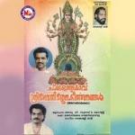 Chakkulathukavu Sree Bhagavathi Bhajana Keerthanangal songs