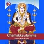 Chamakkavilamma songs