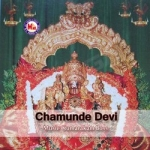 Chamunde Devi songs