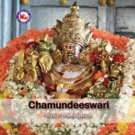 Chamundeeswari songs