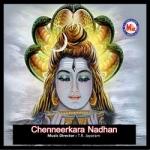 Chenneerkara Nadhan songs