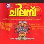 Chilambu - Vol 2 songs