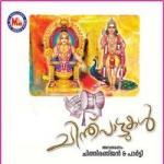 Chinthupattukkal songs