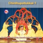 Chinthupattukkal - Vol 1 songs