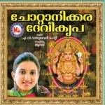 Chottanikkara Devi Kripa songs