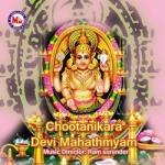Chottanikkara Devi Mahathmyam - Ram Surendar songs
