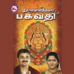 Chottanikkarabhagavathi songs