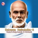 Daivame Kathukolka - Vol 2 songs