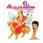 Deepa Pradakshinam songs