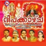 Deepakkazhcha songs