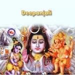 Deepanjali songs