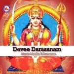 Devee Darsanam songs