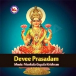 Deveeprasadam songs