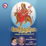 Devi Devimayam songs