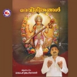 Devi Geethankal songs