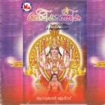 Devi Karthika songs